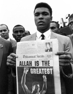 Muhammad Ali Allah is the Greatest
