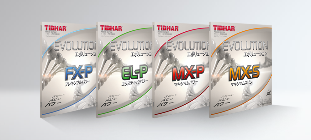 tibhar evolution rubbers